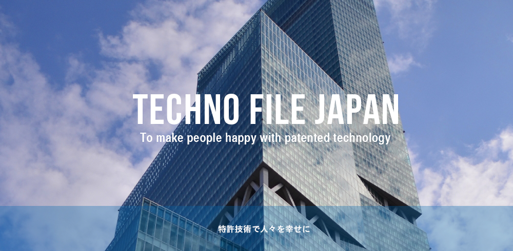 TECHNO FILE JAPAN